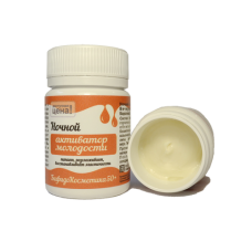 Бифидокосметика - Ночной крем активатор молодости 50+, 60 мл
