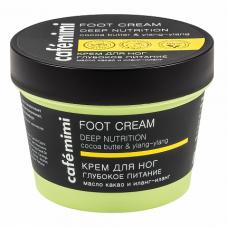 Крем для ног Глубокое питание масло какао, 110 мл