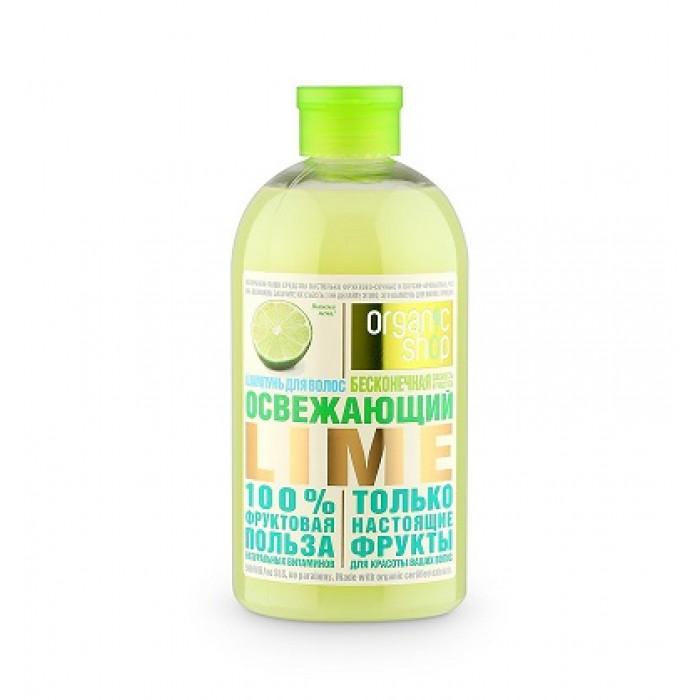 """Organic shop"" шампунь освежающий лайм, 500 мл"