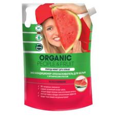 Кондиционер-ополаскиватель для белья ЭКО с органическим арбузом, 2 л