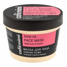 """Маска для лица с розовой глиной и персиком """"Сияние кожи"""", 110 мл"""
