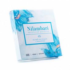 Шоколад Nilambari белый на кешью с ванилью, 65 гр