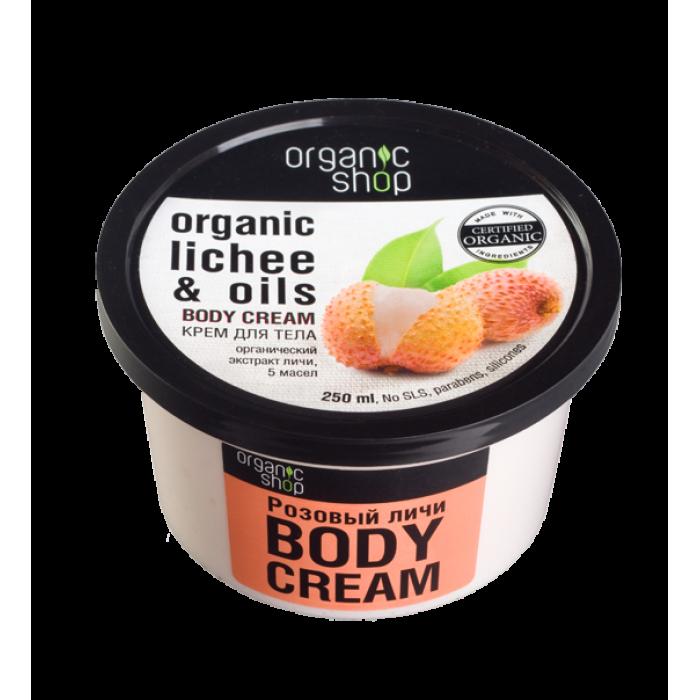 """""""Organic shop"""" крем для тела розовый личи 250мл"""