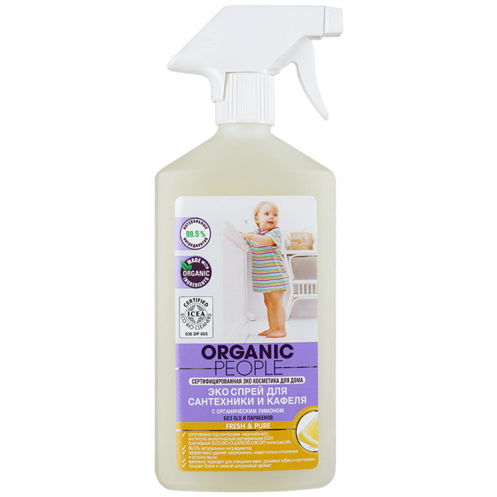 Спрей Organic People Эко для сантехники и кафеля, 500мл