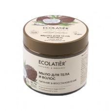 Мыло для тела и волос Питание и восстановление Organic Coconut, 350 мл