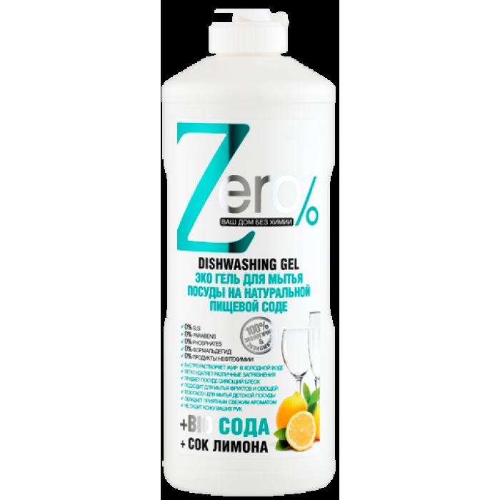 ZERO Гель для мытья посуды на натуральной пищевой соде+сок лимона, 500 мл