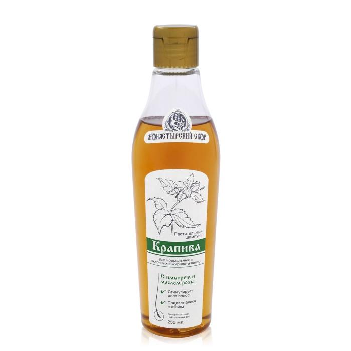 Безсульфатный растительный шампунь «Крапива» для нормальных и склонных к жирности волос, 250 мл