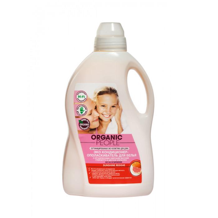 Эко кондиционер-ополаскиватель для белья  с органическими эфирными маслами грейпфрута и цветков апельсина SUNSHINE REGGAE, 1,5 л