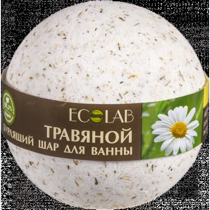 "Бурлящий шар для ванны ""Базилик и шалфей"", 220 гр"
