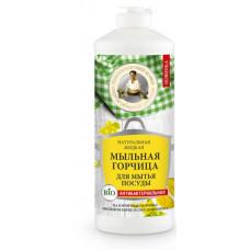 Горчица жидкая мыльная антибактериальная для безопасного мытья посуды, 500 мл