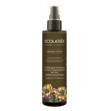 Спрей для укладки и восстановления волос термозащитный Гладкость и Красота Organic Cactus, 200 мл