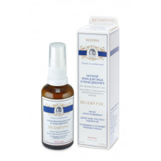 Крем ночной для лица и зоны декольте «Белый рис» – для людей с чувствительной кожей и с повышенной чувствительностью к запахам, 30 мл