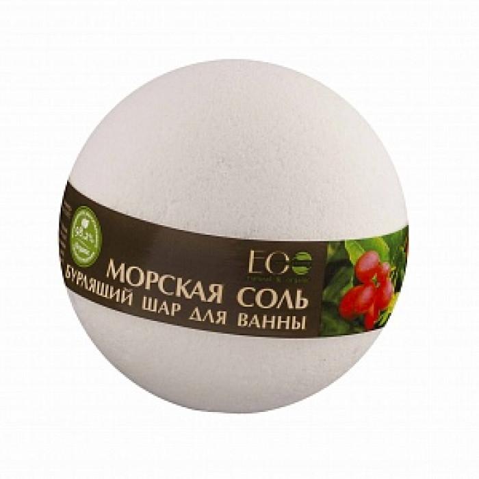 """Бурлящий шар для ванны """"Ягоды Асаи и Годжи"""", 220 гр"""