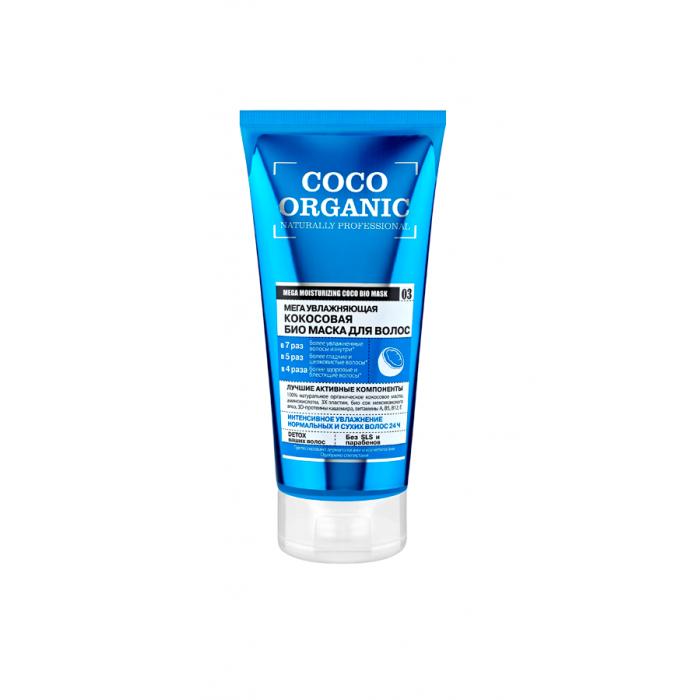 """Organic shop"" маска био organic кокосовая, 200 мл"
