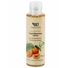"""Органическое гидрофильное масло для нормальной кожи """"Апельсин и сосна"""", 110 мл"""
