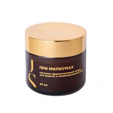 Пилинг кислотно-ферментативный для жирной и комбинированной кожи, 65 мл