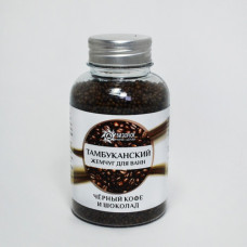 """Тамбуканский жемчуг для ванн """"Чёрный кофе и шоколад"""", 185 гр"""
