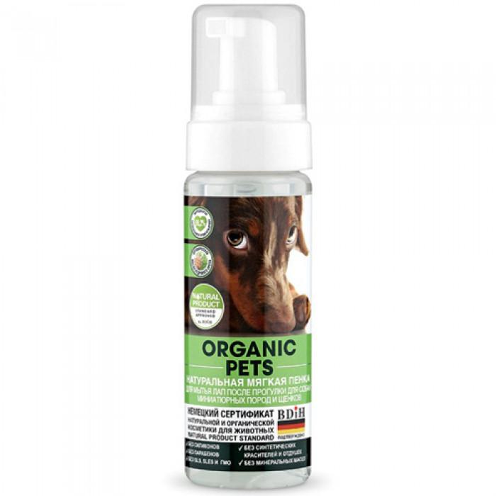 Пенка для мытья лап после прогулки для собак миниатюрных пород натуральная мягкая, 150 мл