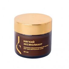 Пилинг кислотно-ферментативный для чувствительной кожи, 65 мл