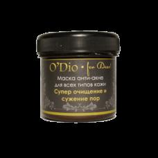 Маска анти-акне для всех типов кожи «Супер очищение и сужение пор», 65 гр