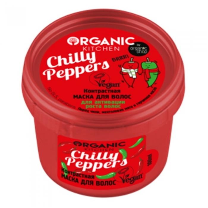 """Маска для волос контрастная """"Chilly peppers"""", 100 мл"""