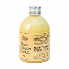 """Шампунь """"Маточное молочко"""" для окрашенных волос, 250 мл"""