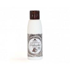 Кокосовое масло Виржин нерафинированное Органик, 100 гр
