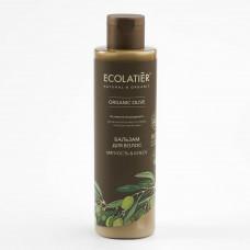 Бальзам для волос Мягкость и Блеск Organic Olive, 250 мл