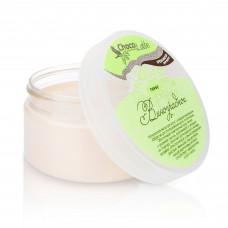 Крем-маска для волос ПАРФЕ ВИНОГРАДНОЕ с соком и экстрактом винограда, кондиционер для всех типов волос, 75 мл