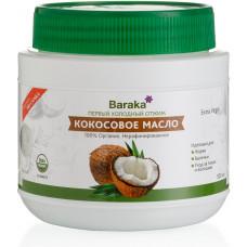 Кокосовое масло Baraka Вирджин Нерафинированное Органик, 500 мл