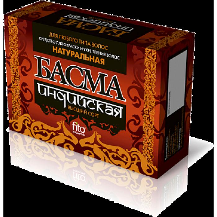 Басма натуральная/Индия, 125 гр