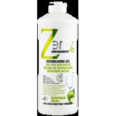 ZERO Гель для мытья посуды на натуральном яблочном уксусе+сок алоэ и экстракт ромашки, 500 мл