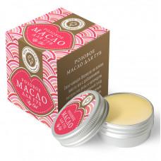 Масло для губ Розовое, 11 гр