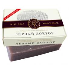 Мыло Винное Черный доктор (Anti-Age-комплекс), 100 гр
