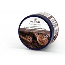 Натуральный крем для тела на масле кокоса с экстрактом какао, 250 мл