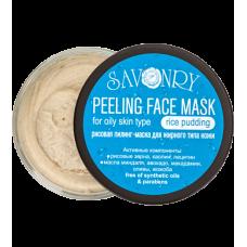 Пилинг-маска для лица Рисовый пудинг (для жирного типа кожи), 150 гр