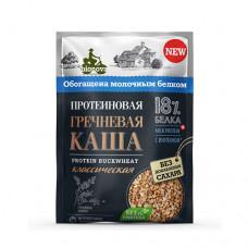 """Каша протеиновая """"Гречневая классическая"""", 40 гр"""