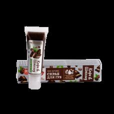 Скраб для губ Кофе и Шоколад, 14 мл