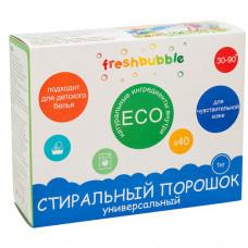 Порошок для стирки белья универсальный Freshbubble, 1 кг