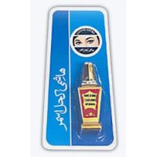 Сурьма Hashmi Special Asmar порошковая, дымчато-серая, 12 гр