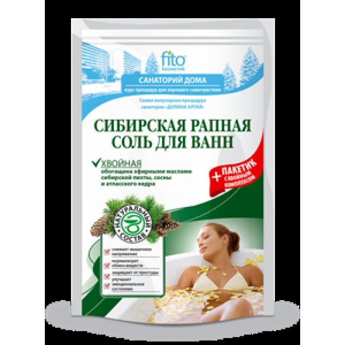 Соль для ванны СИБИРСКАЯ рапная, хвойная, 500гр