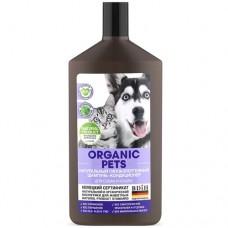Шампунь-кондиционер для собак и кошек натуральный гипоаллергенный, 500 мл