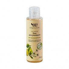 Гель для умывания для нормальной кожи Organic Zone, 110 мл