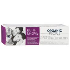 Зубная паста Organic People день & ночь, 100 гр