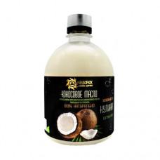 Кулинарное Кокосовое масло холодного отжима 100% натуральное, 500 мл