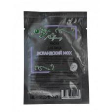 Тканевая маска для лица «Исландский мох» (ткань), 18 гр