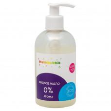 "Жидкое мыло ""0% аромата"", 300 мл"