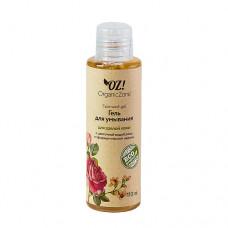 Гель для умывания для зрелой кожи Organic Zone, 110 мл