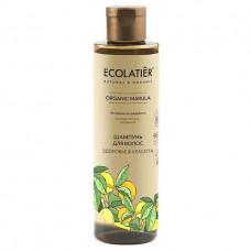 Шампунь для волос Здоровье и Красота Organic Marula, 250 мл
