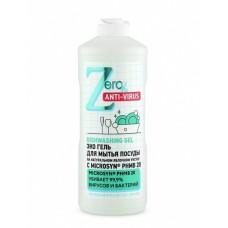 ZERO Гель для мытья посуды на натуральном яблочном уксусе Anti-virus, 500 мл